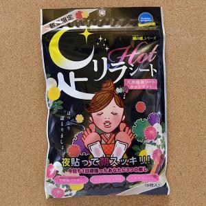 足リラシート HOTマット6枚入|quattroline