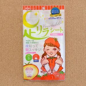 足リラシート トマト 2枚入×5袋セット|quattroline
