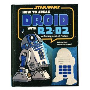 USディズニー公式 How to Speak Droid with R2-D2 コミュニケーションマニュアル本 英語|quattroline