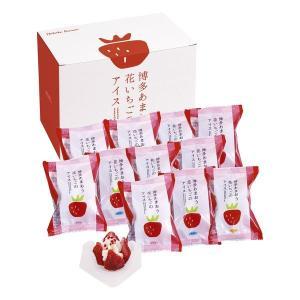 花いちごのバラエティアイス(博多 あまおう) 花のように開いた博多あまおう苺の中に練乳、イチゴ、マン...