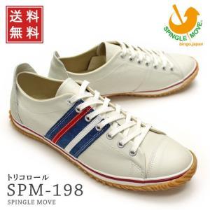 【送料無料!】Spingle Move スピングルムーブ 靴 メンズ スニーカー SPM-198 トリコロール 1980trc (1980,TRC)|queen-classico