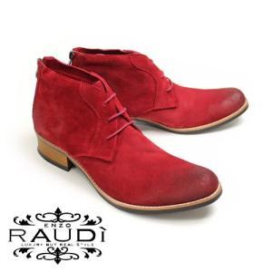 【送料無料】RAUDi Suede Chukka Boots Red ラウディ スエード チャッカブーツ レッド 227rrd (227R)|queen-classico