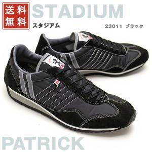 【送料無料】Patrick パトリック メンズスニーカー 23011 STADIUM スタジアム 23011 (23011)|queen-classico