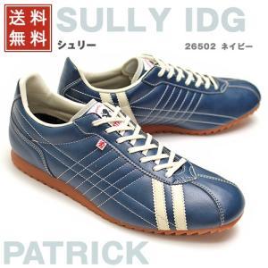 【送料無料】Patrick パトリック メンズスニーカー 26502 SULLY IDGシュリー インディゴ 26502 (26502)|queen-classico