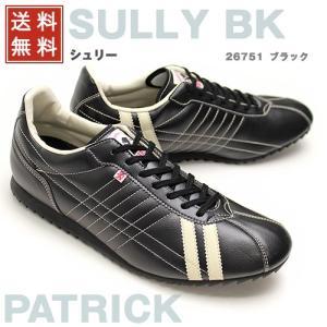 【送料無料】Patrick パトリック メンズスニーカー 26751  SULLY BK シュリー ブラック 26751 (26751)|queen-classico