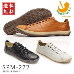 【送料無料!】Spingle Move Men's Sneaker SPM-272 スピングルムーブ メンズスニーカー 272 (272,BK/BR/WH)|queen-classico