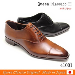 【送料無料】Queen Classico Original  クインクラシコオリジナルモデル Straight chip レベルソ ストレートチップ ドレスシューズ 41001 (41001,BK/BR)|queen-classico