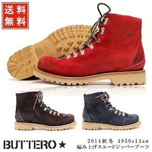 BUTTERO ブッテロ 編み上げスエードジッパーブーツ メンズ レザーブーツ 4950s14aw (4950S-14AW,DBRS/NVS/ROS) 【送料無料】|queen-classico