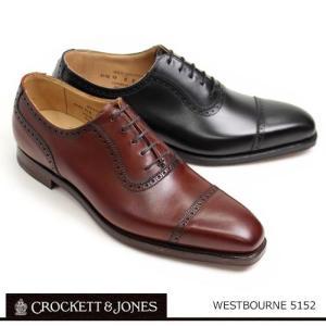 【送料無料】CROCKETT&JONES/クロケット&ジョーンズ Made in England WESTBOURNE/5152 queen-classico