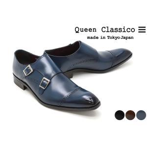 Queen Classico クインクラシコ オリジナルビジネスシューズMade in Japan53001|queen-classico