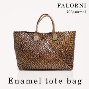 【送料無料】FALORNI ファロルニ Enamel tote bag エナメルトートバッグ 703enamel|queen-classico