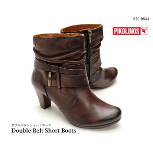 ピコリノス PIKOLINOS 靴 レディース ダブルベルトシューズ 829-9834 (829-9834,BD/DBR/LBL) 【送料無料】ボルドー ダークブラウン ライトブルー|queen-classico
