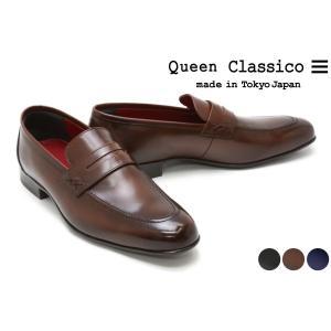 クインクラシコ スリッポン ローファー 88005|queen-classico
