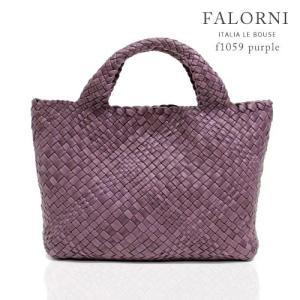 FALORNI ファロルニ ラムレザー使用 トートバッグ FALORNI tote bag F1059 パープル f1059pu|queen-classico