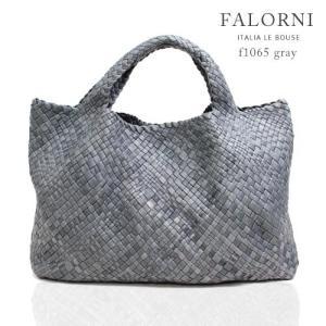 FALORNI ファロルニ ラムレザー使用 ビッグトートバッグ Leather big tote bag グレー f1065gy|queen-classico