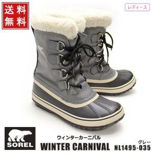 ソレル SOREL 靴 レディース ブーツ WINTER CARNIBAL NL1495-035 グレー (NL1495-035,GY)LADIES BOOTS LADIE'S ブーツ 【送料無料!】 グレー|queen-classico