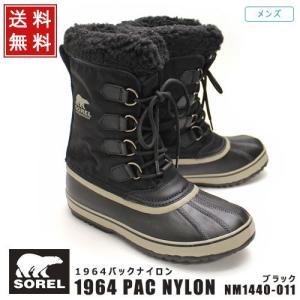 ソレル SOREL 靴 メンズ ブーツ1964  PAC NYLON 1964 パック ナイロン NM1440-011 ブラック (NM1440-011,BK)  【送料無料!】|queen-classico