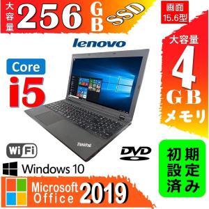内蔵カメラ, 中古ノートパソコン, 【レノボ L540】MS オフィス付き , Core i5 第4...