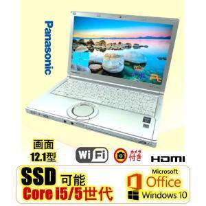 カメラ【Microsoft Office搭載】【Windows 10】CF-SX2 第3世代 Cor...