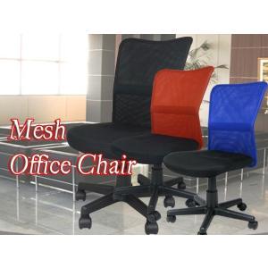 ★オフィス用品 メッシュタイプ ロッキング機能 オフィスチェアー 3カラー★OG-0053-B