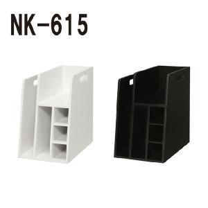 Wゲーム収納ラックS W-GameRack S NK-615 の商品画像