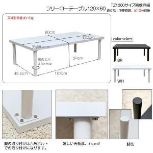 フリーローテーブル 120幅 奥行き60 TZ...の詳細画像3