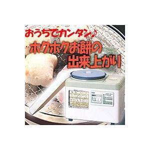 ★餅つき機(1〜2升) HM-270L★【送料無料】|queen-shop