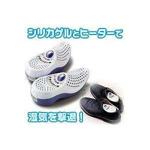 ★湿気対策ドライパワーW★|queen-shop