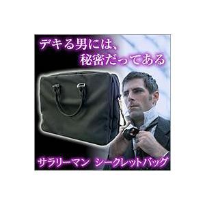 ★サラリーマン シークレットバッグ★|queen-shop