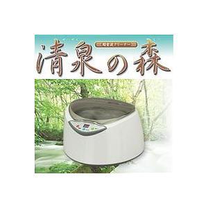 ★超音波クリーナー 清泉の森★|queen-shop