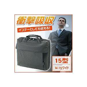★衝撃吸収PCケース(A4L)BAG-P6シリーズ ブラック★|queen-shop