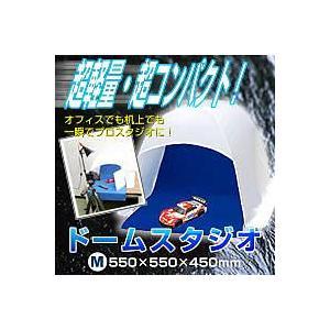 ★ドームスタジオM E-1452★|queen-shop