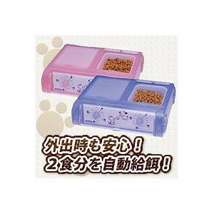 ★わんにゃんぐるめ CD-400 クリアピンク★