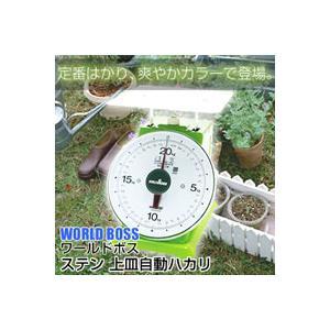 ★ワールドボス 上皿自動ハカリ TKM-8★|queen-shop