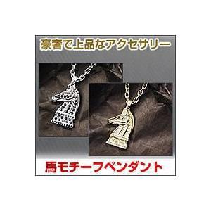 ★馬モチーフ ペンダント ゴールド★【送料無料】|queen-shop