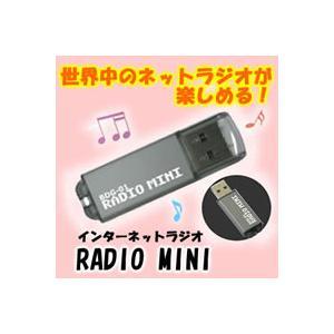 ★USBインターネットRADIO MINI BDG-01★|queen-shop