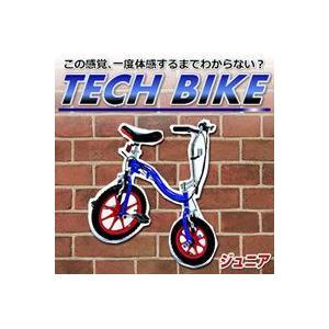 ★TECH BIKE Jr. テックバイク ジュニア★ queen-shop