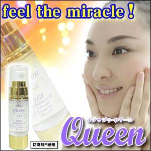 ★イヴサプリ・クイーン★|queen-shop
