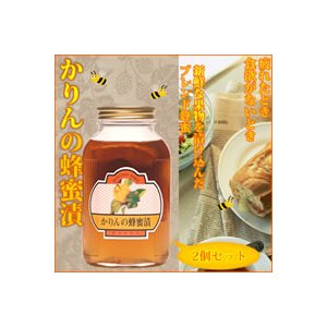 ★かりんの蜂蜜漬2個セット★|queen-shop