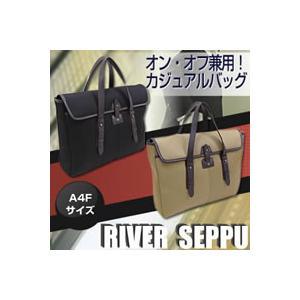 ★River Seppu(リバーセップ)ビジネスバッグ 5940 黒★|queen-shop