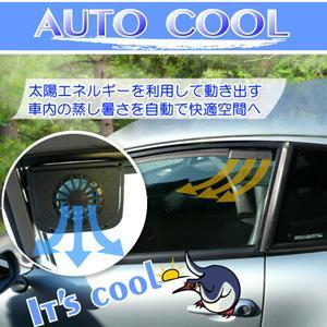 ★AUTO COOL 車用 ソーラーファン★ queen-shop