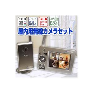 ★デジタル2.4GHz帯無線カメラ&モニター★|queen-shop