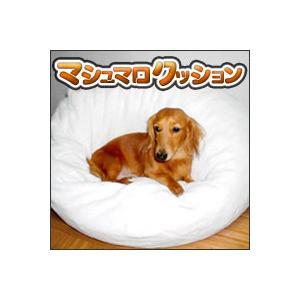 ★マシュマロクッション★犬・猫ペット用低反発クッション|queen-shop