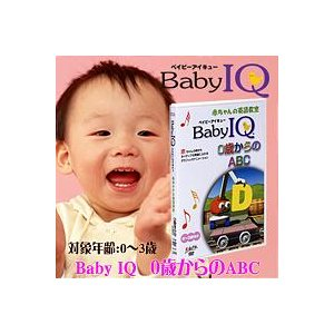 ★Baby IQ 0歳からのABC★|queen-shop
