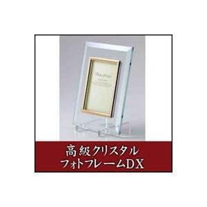 ★高級クリスタルフォトフレームDX★|queen-shop