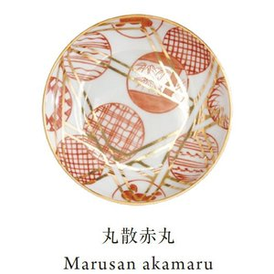 amabro アマブロ JAPAN MADE 磁器 和食器 日本製 有田焼 豆皿 小皿 手塩皿 おし...