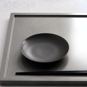 Y's home style やま平窯 有田焼 磁器 和食器 和モダン おしゃれ 日本製 made ...
