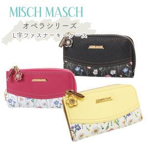 MISCH MASCH オペラ 花チャーム付 花柄 L字ファスナーキーケース
