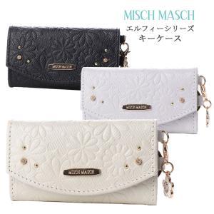 MISCH MASCH エルフィー 牛革型押しキーケース