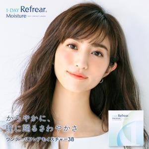 【2箱】クリアコンタクト ワンデーリフレア 1-DAY Refrear(1箱30枚×2)(クリアレンズ コンタクトレンズ 送料無料 )|queeneyes